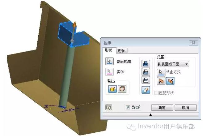 打开包装商品或内部结构的模型